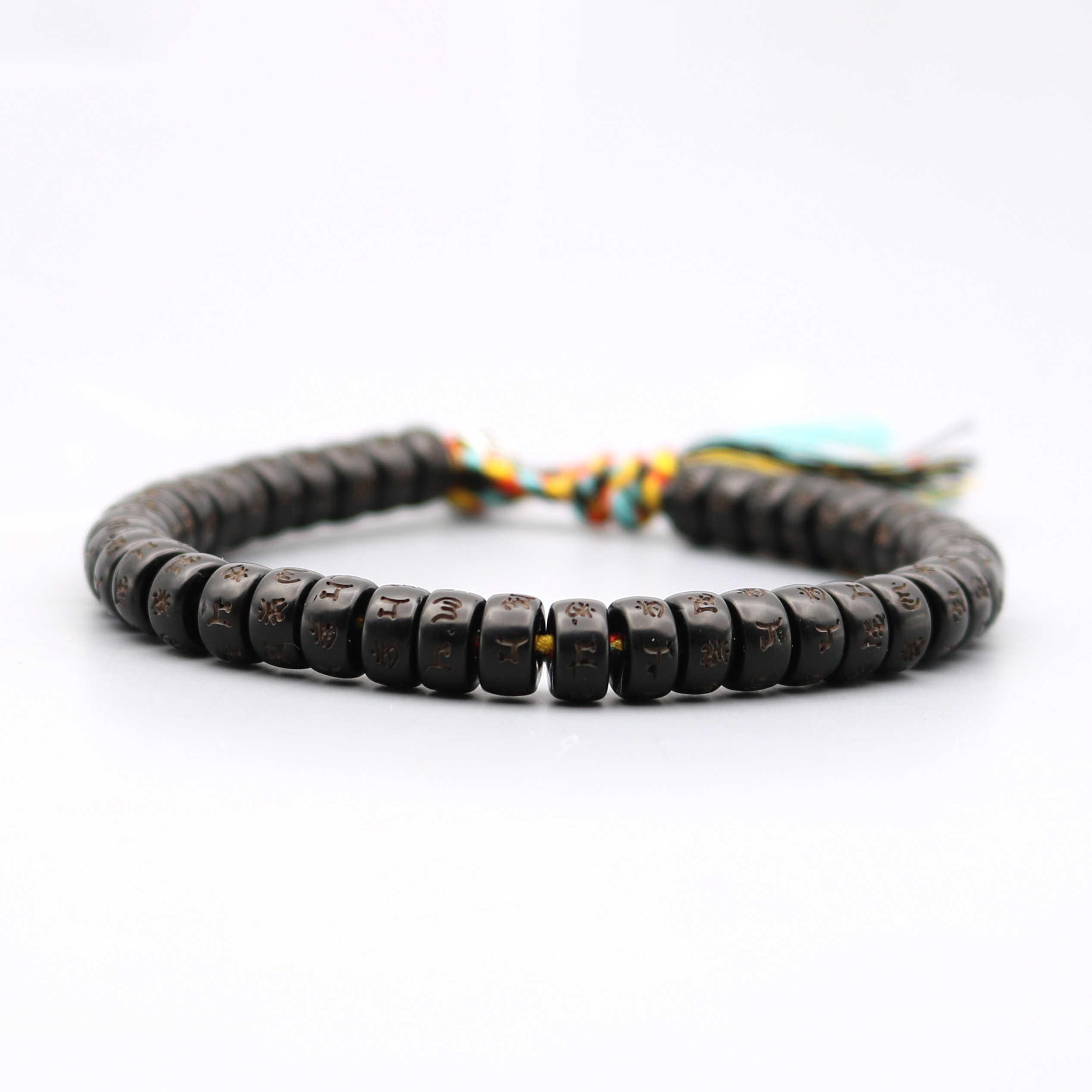 Pulseras trenzadas de concha de coco negro budista de la suerte tibetana OM Mani Padme Hum pulsera de meditación para hombre