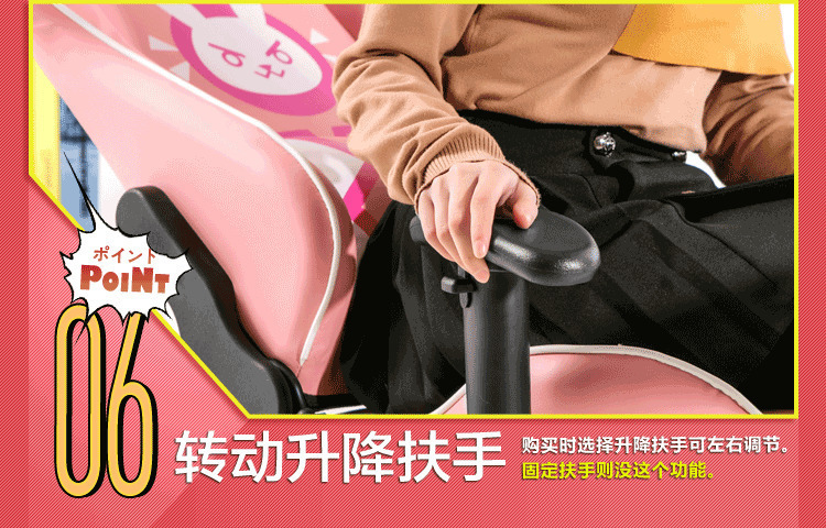 vanguard dva cor rosa dormitório a principal semeadura cadeira