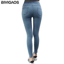 bivigaos basic skinny womens jeans ankle pencil pants slim elastic denim pants jean leggings  cotton jeggings jeans women