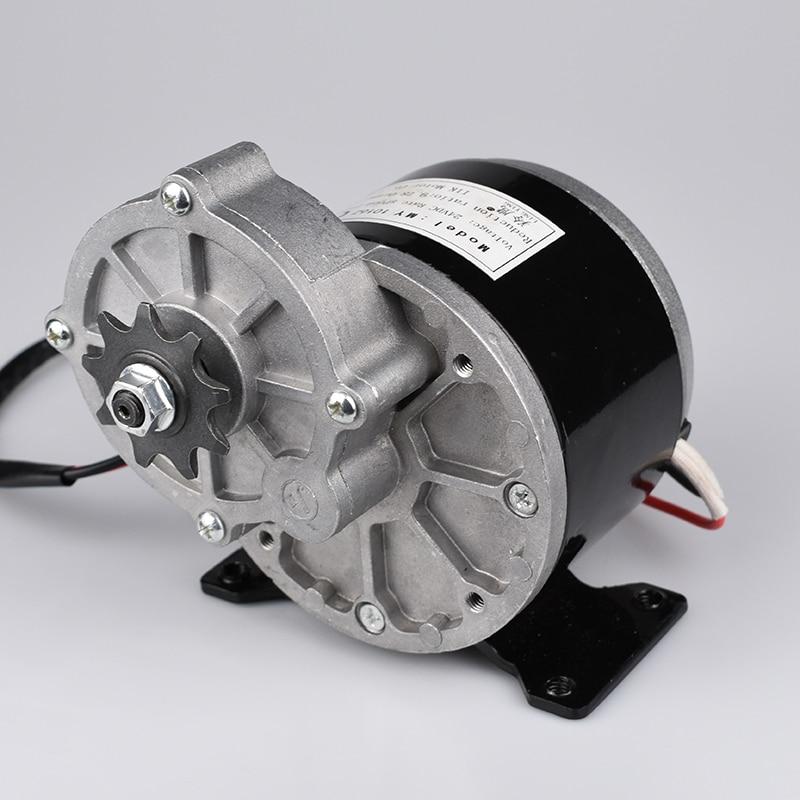 250w 12vdc Gear Dc Motor Electric Bike Brush Motor 250w