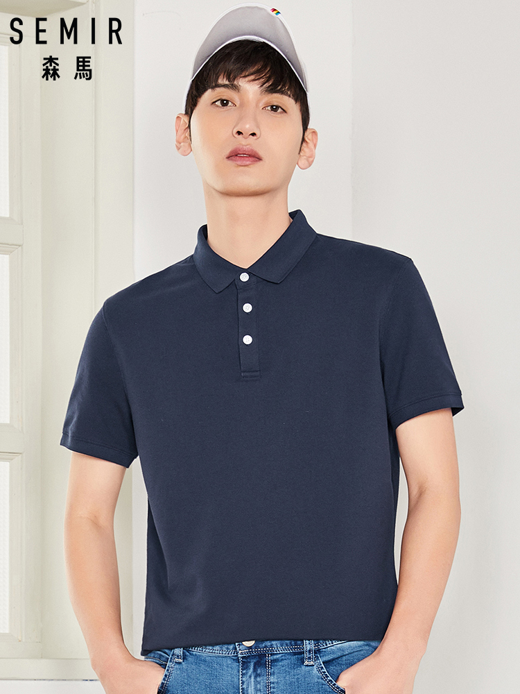 SEMIR 2019 Mens Shirt Brands Male Short Sleeve Casual Slim Solid Color Deer Embroidery Shirt For Business