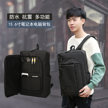 Mens Backpack Computer 15.6-inch Notebook Waterproof Business Korean Student Bag