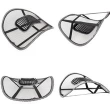 Back Cushion Mesh Lumbar Back Brace Support Home Office Car