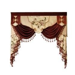 14 styl luksusowe klienta valance do salonu zasłony na górze (VALANCE dedykowane łącze/nie w tym tkaniny kurtyny i tiulu)