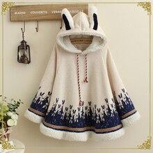 Для женщин японский Стиль Mori Girl Осенне-зимнее пальто милый мультфильм кролик уха свободная накидка с капюшоном хлопковая толстовка Повседневное плащ верхняя одежда