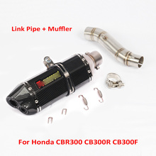 CBR300 CB300R CB300F Exhaust Tip System Muffler Pipe Middle Link Connect for Honda