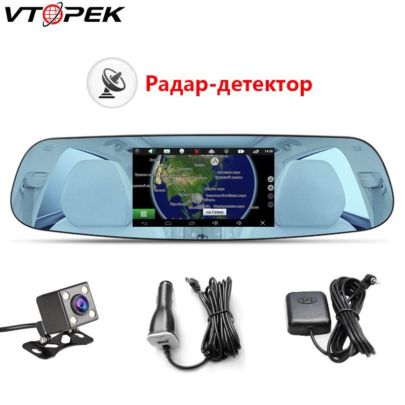Vtopek dash cam 3 en 1 dispositif détecteur de Radar de voiture russe g-sensor enregistrement de Cycle détecteur de Radar tactile grand écran antenne GPS