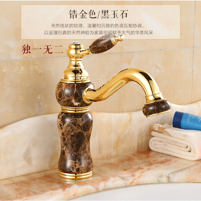 Free shipping Cheapest price Black bowlder bathroom faucet with high ...
