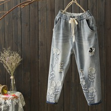 Women Spring Summer Large size Elastic Waist Jeans 2017 Denim Trousers Loose High Quality Embroidery Ripped Retro Denim Pants