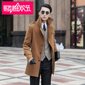 2016 new arrival Winter coat men's slim overcoat casual super large thermal single breasted trench outerwear plus size S-8XL 9XL
