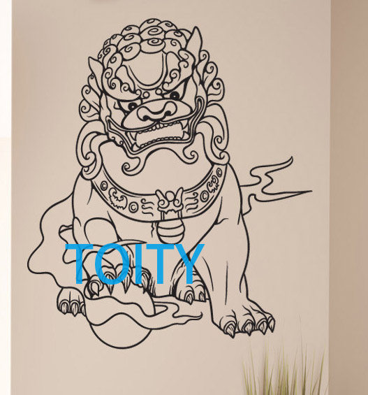 Online Shop Chinese Guardian Lion Wall Sticker Feng Shui Scenery