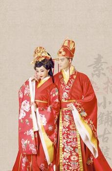 Qian Li Yin Yuan Ancient Chinese Traditional Wedding Bride and Groom Red Costume Set Tang Dynasty Princess Hanfu