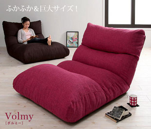 Japanese style floor sofaoutdoor single sofa beds