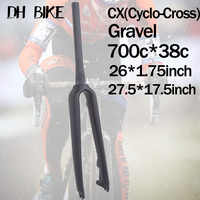 CX Cyclo Cross Gravel UD Full Carbon Fiber Bicycle mtb rigid travel Fork Road mountain bike Front Disc Brake Parts 700c taper