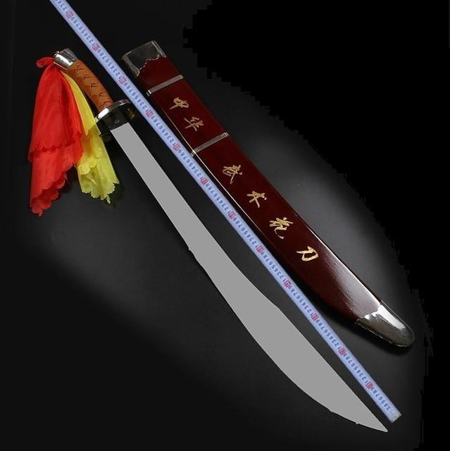 Practical Wushu Dao