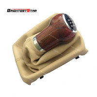 4F0863278P Beige PU Leather Boot Wood 6 Speed Gear Shift Knob Gaiter MT For Audi A6 C6 S6 Allroad 2005 2011