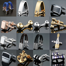 Factory direct sales wholesale French shirt cuff Cufflink button gold silver men