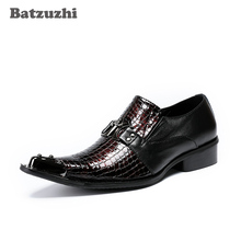 Italian Brand New Zapatos Hombre Men Shoes Pointed Metal Toe Men Leather Dress Shoes Oxford Shoes Men for Runway and Party, US12 doershow latest style african shoes and bag set new italian high heels shoes and matching bag set for party dress kh1 23