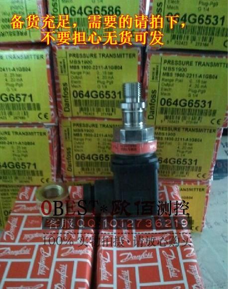 Danfoss pressure transmitter MBS1900 064G6523 064G6531 pressure sensor danfoss pressure transmitter mbs1900 064g6586 064g6585 constant pressure water supply pressure sensor