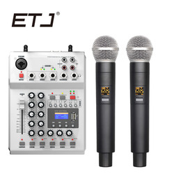 Professional Karaoke Wireless Microphone Mixing Console UHF Double Handheld Transmitter Dual Microphones C-880