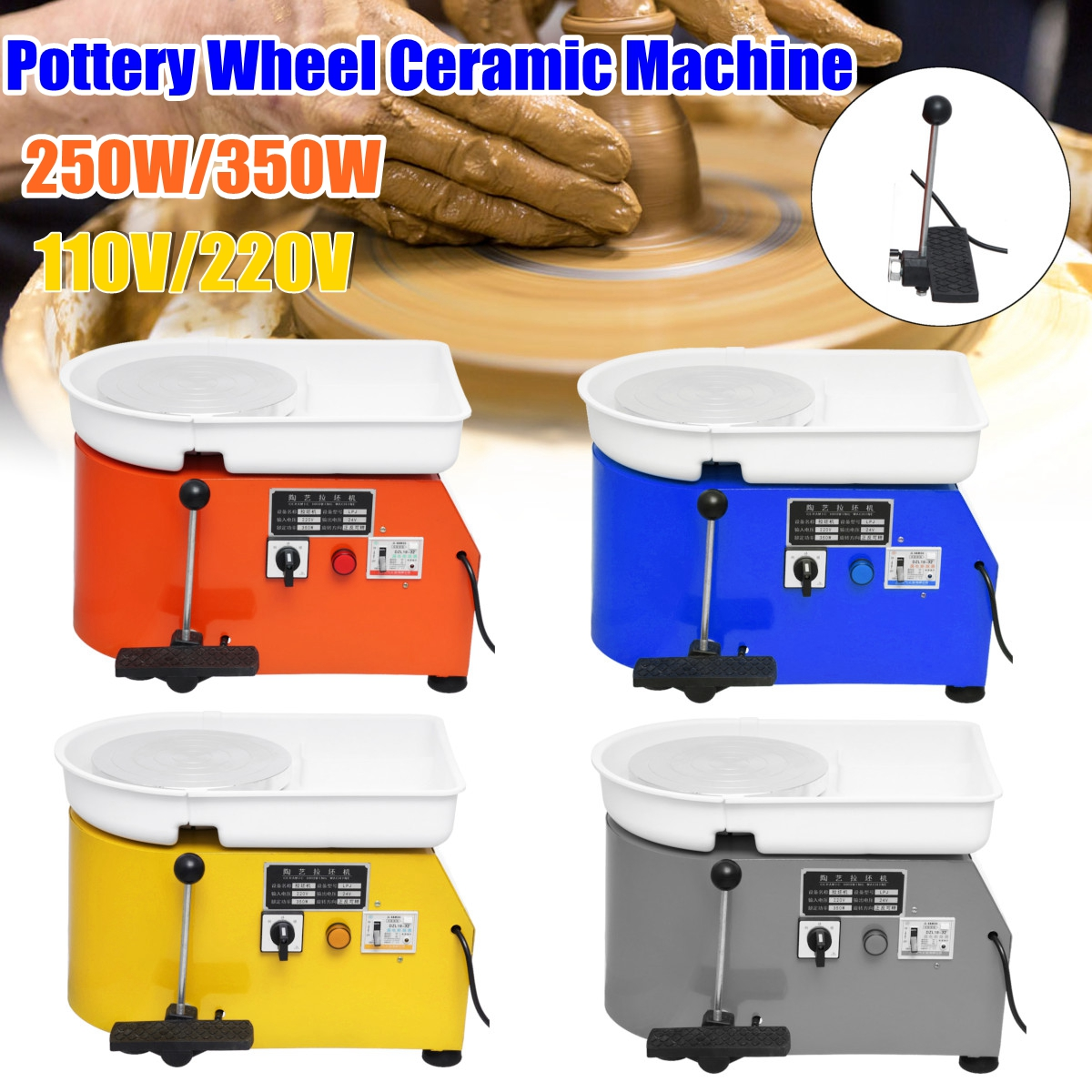 110V/220V Pottery Forming Machine 250W/350W Electric Pottery Wheel DIY Clay Tool with Tray For Ceramic Work Ceramics polish pottery spoon rest blue bells