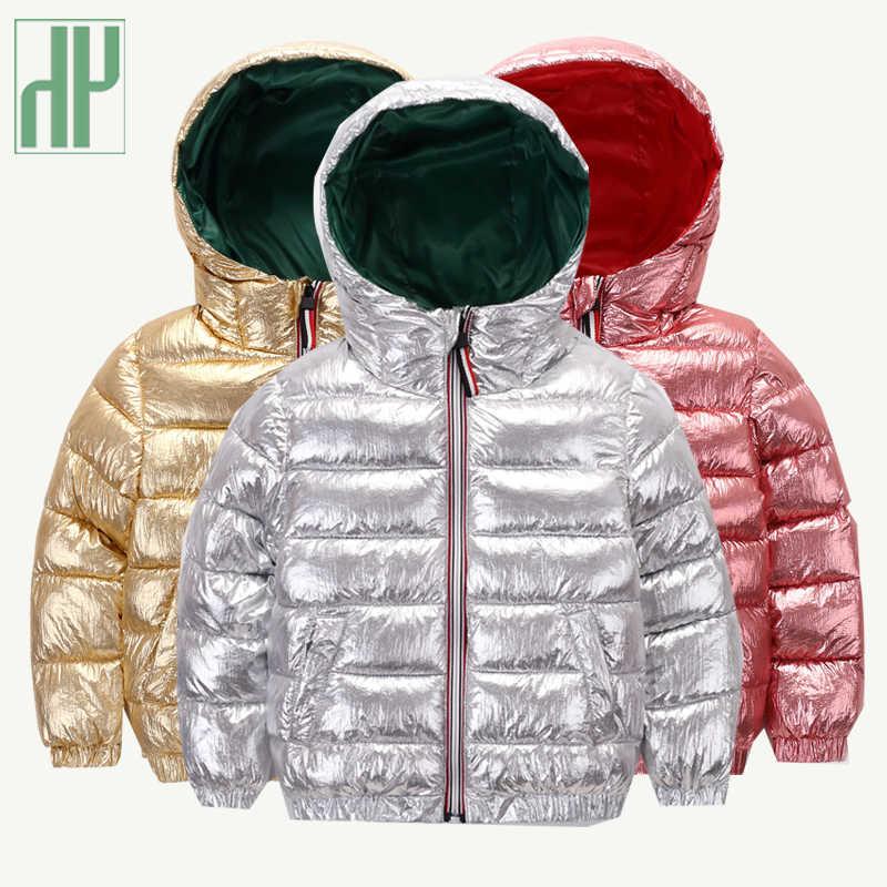 HH chaquetas de invierno para niños niño niñas parka niños de windbreaker  chaqueta prendas abrigo chaqueta 24b6209c8b167