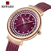 REWARD 2019 Hot Brand Waterproof Ladies Wristwatches Rhinestone Inlay Etched Texture Dial Mesh Belt Women Watches reloj mujer
