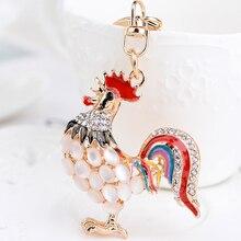 Cock Luxury Keychain Key Chain & Key Ring Holder