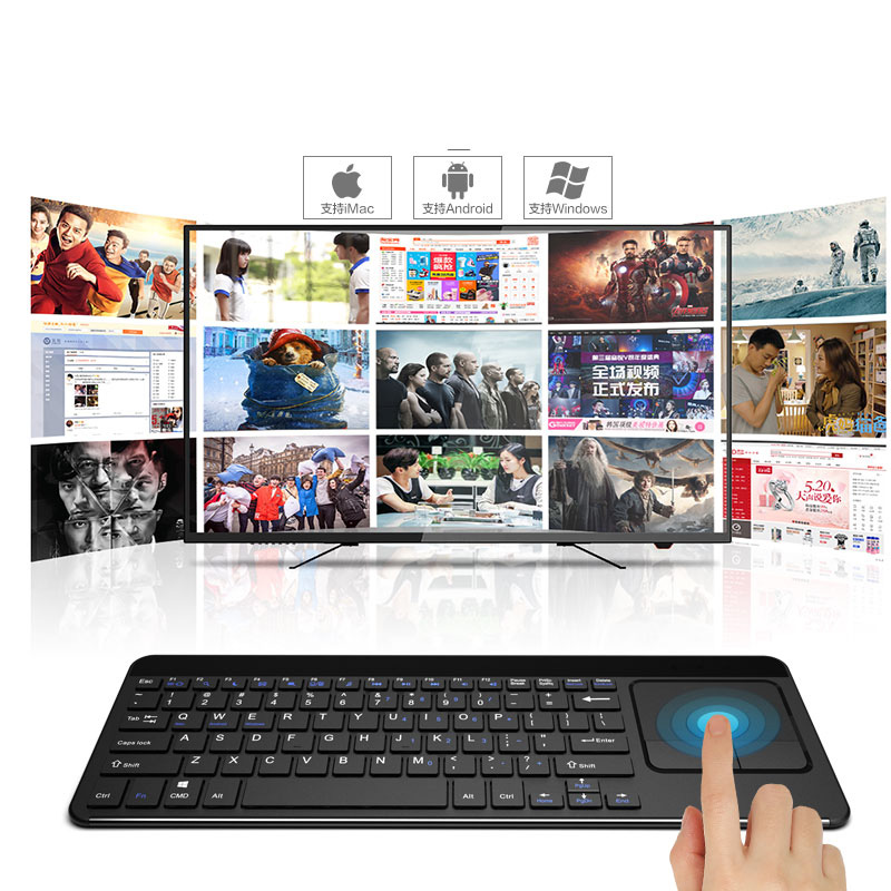 Clavier tactile intégré à la mode pour téléviseurs connectés à Internet clavier pour ordinateur Windows iMac tablette PC Android