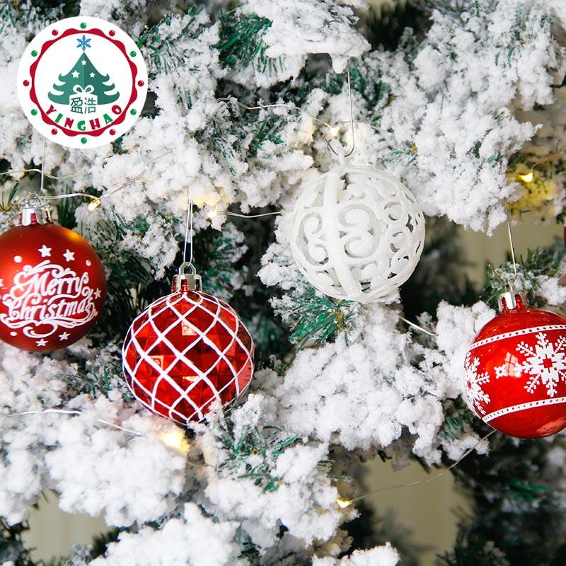 Inhoo 2018 New Christmas Tree Decoration 7cm Ball Ornaments Pendant