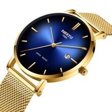 NIBOSI 男性トップの高級超薄型日付時計男性ブルースチールメッシュストラップビジネス · スポーツクォーツ腕時計男性時計