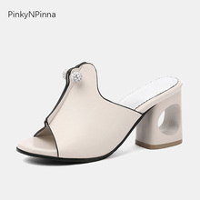 2019 new designer slides shoes woman high chunky cutout heels mules peep toe slip on novelty runway dress slippers large size 44 bonjomarisa 2018 kid suede large size 33 40 women shoes woman slip on chunky heels mules pumps woman shoes