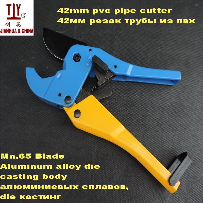 64mm PVC PPR Pipe Plumbing Tube Plastic Hose Cutter Pliers Tool