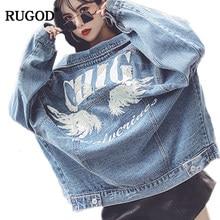 2b1732cd16b31 RUGOD moda mujer Jean Jacket mujeres manga larga sólida floja más tamaño  patrón capa para mujer denim chaqueta