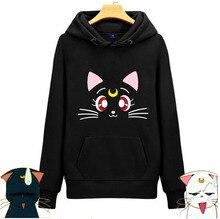 Cute Jacket font b Sailor b font font b Moon b font hoodie font b Cosplay