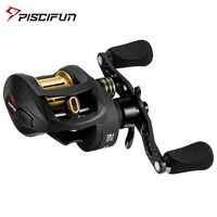 Piscifun Phantom S Baitcasting Reel 2 Gear Ratio Low Profile Fishing Reel Carbon Handle Silver Black Gold 6.5/8.1kg Max Drag