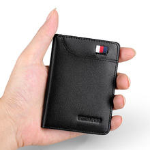 Genuine Leather Ultra thin Slim Short Mens Wallet  Simple Mini Card Holder Purse