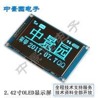 Wholesale 2pcs 2.42 12864 OLED Display Module SPI Serial FOR Ardui C51 STM32 BLUE