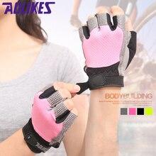 Rękawice do Ćwiczeń Siłownia Fitness Unisex