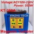 Магнитный тумблер для ювелирных изделий отделочная полировальная машина KT-280A 110В/220В Емкость 1100 г