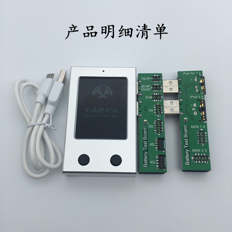 Free shipping Fast concatenated for iPhone battery tester for iPhone 4 4 s 5 5 s 5 c 6 6 p s sp 7 7 p English version big plastic crowbar