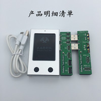 Free shipping Fast concatenated for iPhone battery tester for iPhone 4 4 s 5 5 s 5 c 6 6 p s sp 7 7 p English version