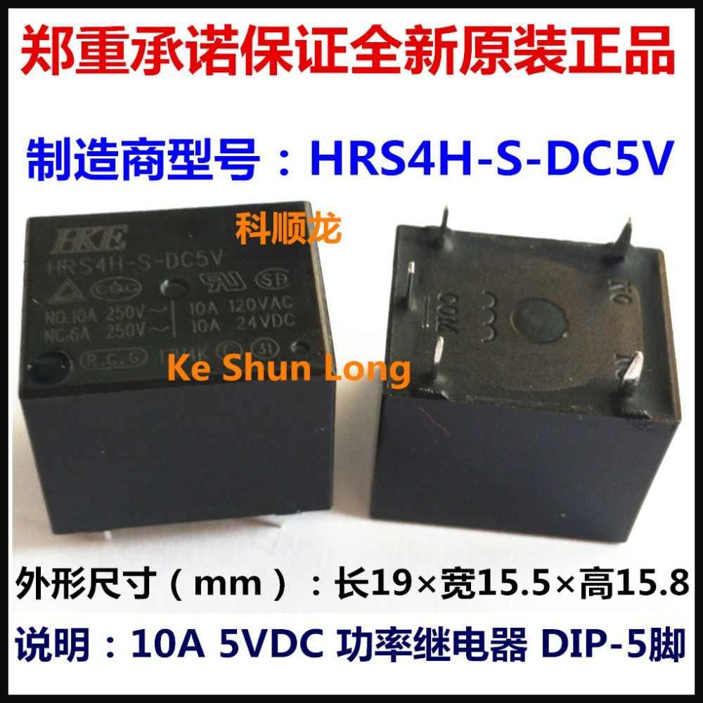 Relais HKE HRS1K-S 5VDC