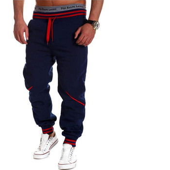 Contrast Color Elastic Men's Pants 1