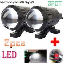 2 шт. Универсальный U1 Рыбий глаз LED 12 Вт Мотоцикл Свет Фар Вождения Туман Пятно Ночной Работы Лампы + Реле