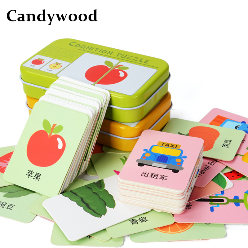 цены на Graph Match Game Puzzle Card With Iron Box Vehicle/Animal/Fruit/Flower Pair Matching Game For Early Educational Montessori Toys