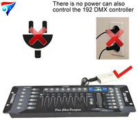 Free Shipping 192 DMX Controller Stage Lighting Do Not Need To Plug The 192 Dmx Console