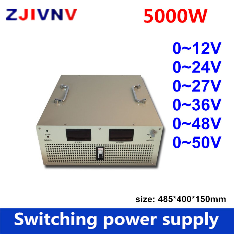 5000W 12v/24V/36V/48V/50V adjustable current and voltage Switching power supply 110/220/380vac Laboratory test AC DC
