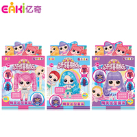 New eaki toys for lols Dolls with Original Box DIY Kids Toy BJD Baby Puzzle girl Play house Toys for Children Birthday Gifts