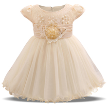 Cream Baby Girl Dress with Beads